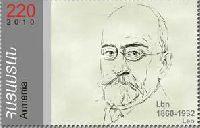 Историк Лео, 1м; 220 Драм