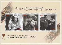 Кинематограф Армении, блок из 3м; 170, 200, 500 Драм