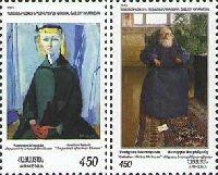 Галерея искусств Армении, 2м; 450 Драм x 2
