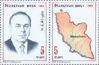 Нахичеванская республика, Президент Алиев и карта, 2м в сцепке; 5 M x 2