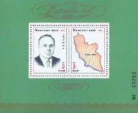 Нахичеванская республика, Президент Алиев и карта, блок из 2м; 5 M x 2