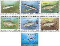 Фауна, Рыбы, 6м + блок; 25, 50г, 1, 1.5, 5, 10, 10 M