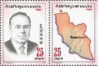 Президент Алиев и карта, ОШИБКА - Haxcivan, 2м в сцепке; 25, 25 M