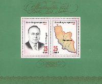 Президент Алиев и карта, ОШИБКА - Haxcivan; блок из 2м; 25, 25 M