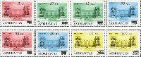 Надпечатки на № 017 (Стандарты. Дом правительства), 8м; 5, 10, 15, 20, 25, 40, 50, 100 M