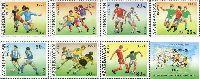 Кубок мира по футболу в США'94, 7м + блок; 5, 10, 20, 25, 30, 50, 80, 100 M