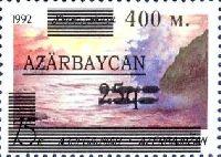 Надпечатка на № 003 (Каспийское море), короткая забивка, 1м; 400 M