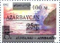 Надпечатка на № 003 (Каспийское море), узкая забивка, 1м; 400 M