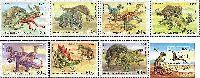 Доисторические животные, 7м + блок; 5, 10, 20, 25, 30, 50, 80, 100 M