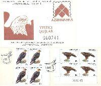 Фауна, Орлы, Буклет из 4м, 20, 25 M x 4