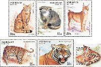 Фауна, Дикие кошки, 5м + блок; 10, 15, 20, 25, 50, 100 M