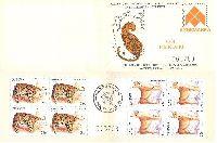 Фауна, Дикие кошки, Буклет из 4м, 20, 25 M x 4