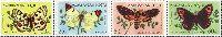 Фауна, Бабочки, 4м; 10, 25, 50, 60 M