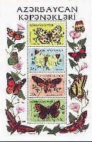Фауна, Бабочки, M/Л из 4м; 10, 25, 50, 60 M