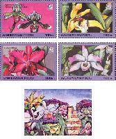 Флора, Орхидеи, 4м + блок; 100, 250, 300, 400, 500 M