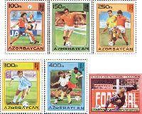 Кубок мира по футболу во Франции'98, 5м + блок; 100, 150, 250, 300, 400, 600 M