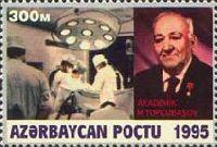 Академик М.Топчибашев, 1м; 300 M
