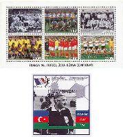 Кубок мира по футболу, Франция'98, блок + М/Л из 6м; 250 M x 6, 1500 M