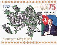 75-летие Президента Г.Алиева, блок; 500 М