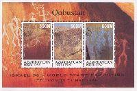 "Надпечатка ""Израиль'98"" на № 095 (Гобустан), блок из 3м; 500 М x 3"