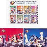 Чемпионат мира по быстрым шахматам, 2 блока + М/Л из 8м; 500 M x 8, 4000 M x 2