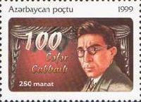 Драматург Д.Джаббарлы, 1м; 250 М