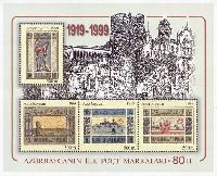 80-летие первой азербайджанской марки, блок из 4м; 500 М х 4