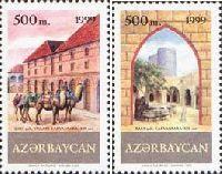 Караван-Сараи Азербайджана, 2м; 500 M x 2