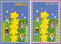 ЕВРОПА'2000, 2м; 1000, 3000 M