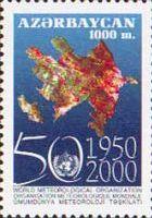 Международный метеорологический союз, 1м; 1000 M