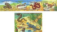 Фауна, Рептилии, блок + М/Л из 4м; 500 M x 5