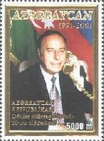 10-я Годовщина независимости, Президент Г.Алиев, 1м; 5000 М