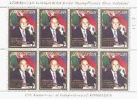 10-я Годовщина независимости, Президент Г.Алиев, М/Л из 8м; 5000 M x 8