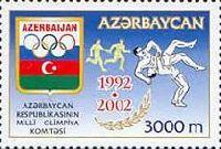 Национальный олимпийский комитет Азербайджанa, 1м; 3000 M