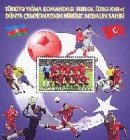Турция - бронзовый призер Кубка мира по футболу, блок; 5000 М