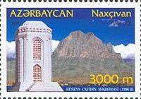 Нахичеванская автономная республика, 1м; 3000 M
