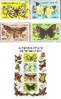 Надпечатки новых номиналов на № 050-051 (Бабочки), 4м + М/Л из 4м; 1000 M х 8