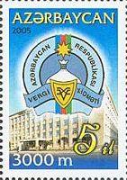 Министерство по налогам, 1м; 3000 M