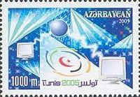 Всемирный саммит Тунис-2005, 1м; 1000 M