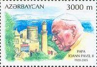 Памяти Папы Иоанна Павла II, 1м; 1000 М