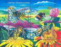Фауна, Пчелы, блок из 4м; 500, 1000, 1500, 3000 M