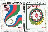Надпечатки новых номиналов на № AZ00022 (Гербы), 2м; 60г x 2