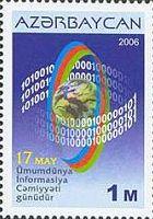 Мировое информационное сообщество, 1м; 1.0 М