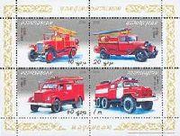 Пожарные машины, блок из 4м; 10, 20, 60г, 1.0 М