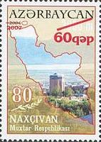 Надпечатка черного цвета нового номинала на № 192 (Нахичевань), 1м; 60г