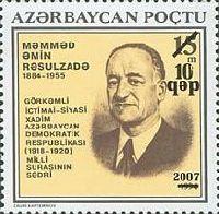 Надпечатка нового номинала на № 025 (Первый президент Азербайджанa М.Расулзаде), 1м; 10г
