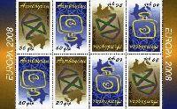 ЕВРОПА'08, М/Л из комбинации 4-х пар в тет-бешах, 8м; 20, 60г x 4