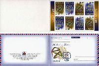 ЕВРОПА'08, буклет из 4 серий