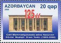 Нахичеванский Драмтеатр, 1м; 20г