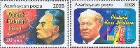 Академики Л.Ландау и Г.Абдуллаев, 2м; 20г x 2